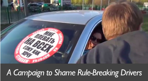 Campaign to shame Russian Drivers