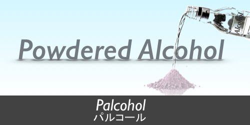 Palcohol Banner